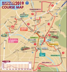 金沢マラソン2019コース